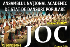 "National Academic Folk Dance Ensemble ""Joc"" – iune 26 2012"
